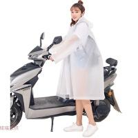 自行车雨衣男女骑行单人便携雨披防水大背书包电动摩托车一