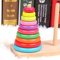 木制8层10层汉诺塔河内塔套柱儿童智力玩具1-3岁宝宝启智智力通关