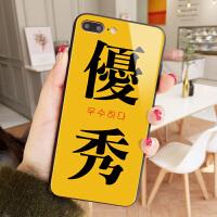 黄色iPhone7plus手机壳苹果x保护壳软硅胶全包边欧美同款简约潮男女全新文字8p夏天新款6splus玻璃壳