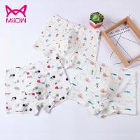 猫人(MiiOW)儿童棉质内裤男童中大童宝宝三条礼盒装平角短裤