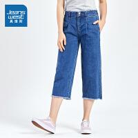 [到手价:105.5元,新年不打烊,仅限1.22-31]真维斯女装 2019春装新款 微弹斜纹牛仔裤