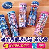 迪士尼铅笔小学生文具套装铅笔无毒卡通学习用品批发50支桶装幼儿园儿童写字hb绘画铅笔素描2比带橡皮擦头