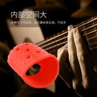 左手指套薄配件 按弦吉他手指套尤克里里护手指初学者保护套