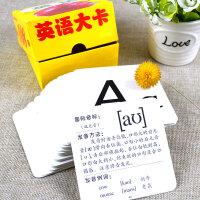 英语大卡 巧袋鼠学前大卡 启蒙大卡0-3岁早教卡片撕不烂英语国际音标大卡拼音字母卡片 教具学前儿童用的英语字母卡片