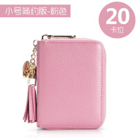 kuansen直营精选防盗刷钱包 卡包女式韩版多卡位牛皮大容量真皮卡夹防盗刷卡套薄小巧卡片包