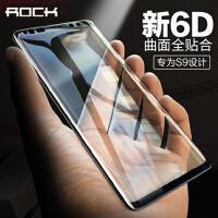 支持礼品卡 ROCK 三星 S9 水凝膜 全屏覆盖 6D曲面 s9+ 0.18mm薄 男女 s9 plus 手机 钢化