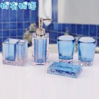 物有物语 卫浴五件套 树脂卫浴漱口杯牙刷架香皂盒浴室洗漱套装