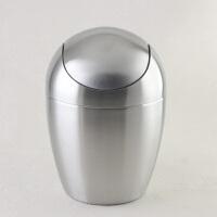 不锈钢桌面垃圾桶迷你小收纳桶创意有盖 家用小号摇盖式纸篓1.5升 弹形小摇盖卫生桶迷你