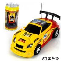 超小型可乐罐遥控车易拉罐遥控车高速迷你漂移车充电遥控车 正黄 40hz