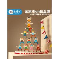 美乐儿童叠叠乐积木大力士平衡玩具亲子互动早教益智叠高桌游游戏