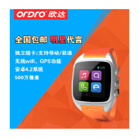 Ordro/欧达SW-16 智能手表手机插卡电话拍照录像蓝牙运动手环安卓