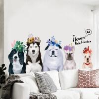 【支持礼品卡】创意狗狗墙壁贴画儿童床头卧室装饰墙贴纸宠物店宿舍墙面玻璃门贴m1d