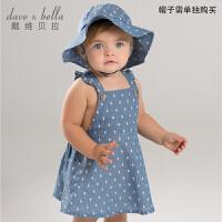 davebella戴维贝拉夏季新款背心裙 女童牛仔背带裙DBA6667