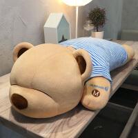 趴趴熊睡觉抱枕音乐公仔熊毛绒玩具送女友生日礼物