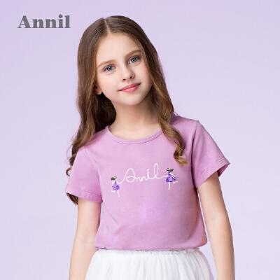 【3件3折:41.7】安奈儿童装女童圆领T恤夏装新款印绣结合图案 简约圆领T恤,时尚精美印绣图案结合