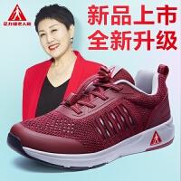 足力健女鞋09新款透气网鞋平底中年妈妈鞋软底女舒适老人健步鞋
