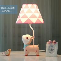 小鹿可调光LED台灯卧室床头灯 温馨创意浪漫儿童房可爱公主女孩 调光开关