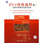 【新书店正版】C++网络编程 卷1(美)Douglas C.Schmidt,Stephen D.Huston ,於春景