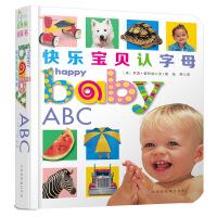 快乐宝贝系列:快乐宝贝认字母