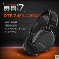 steelseries/赛睿 Arctis 7 寒冰 零延迟无线7.1吃鸡游戏耳机耳麦