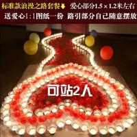 无烟蜡烛创意玫瑰套餐心形爱心表白生日蜡烛求婚结婚周年纪念日装饰道具布置用品家装软饰