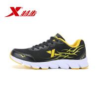 特步男鞋运动鞋跑步鞋刀锋透气鞋子正品跑鞋985419119916