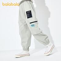 【8.4券后预估价:97.4】巴拉巴拉男童裤子儿童长裤2021新款童装中大童男大童工装口袋潮酷夏