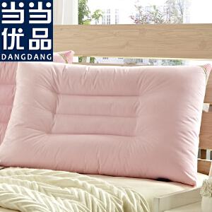 当当优品 纯棉贡缎羽丝绒可水洗枕 枕芯枕头 48*74 粉色
