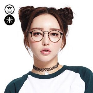 inmix音米复古文艺眼镜框女无镜片框架配学生近视眼镜男超轻圆框平光镜