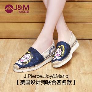 JM快乐玛丽夏季潮欧美低帮浅口女鞋松糕跟厚底手绘帆布鞋子52006W