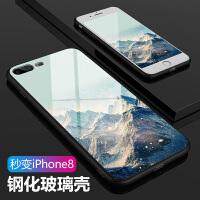 苹果6plus手机壳个性创意玻璃壳iphone8手机套7p风景保护套6s新款硅胶男女8P情侣款7潮牌抖音网红同款