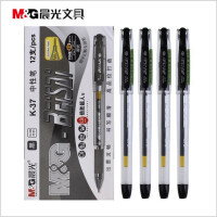 包邮晨光K37中性笔0.38mm学生细笔画水笔K-37财务细字记帐用签字笔0.38中性笔 笔芯