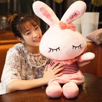 兔子毛绒玩具小白兔公仔抱枕布娃娃玩偶生日礼物女儿童礼品