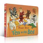 【发顺丰】英文进口原版 Ten in the Bed 床上的十个小朋友 吴敏兰推荐 儿童数字启蒙纸板书