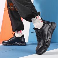 骆驼男鞋2019秋季新款真皮休闲鞋百搭韩版户外运动鞋子男潮鞋板鞋