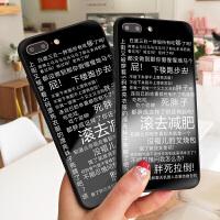 减肥文字苹果7plus手机壳iphone6S保护套8硅胶软边XS MAX玻璃硬壳x防摔励志女款情侣潮牌7抖音网红8P男