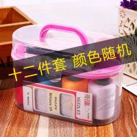 针线盒 家用多功能套装针线盒户外旅行便携缝纫缝补工具12件套 颜色随机发 均码