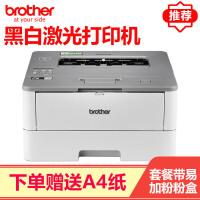 兄弟(brother)HL-2595DW黑白激光打印机自动双面高速办公家用企业办公打印机 替代2240 2260D标配