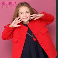 米奇丁当女童中长款外套新品冬装儿童保暖加厚纯色洋气呢大衣