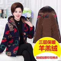 新款女中老年轻薄棉衣40-50岁中年人妈妈装冬装棉袄外套