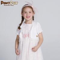 【1件5折 到手价:199】Pawinpaw卡通小熊童装夏季女童纯色短袖针织开衫