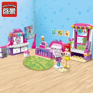 启蒙积木5女孩拼装玩具城市别墅公主屋城堡模型女童智力6-8-10岁2001