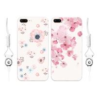iPhone8手机壳女款苹果8plus硅胶软外壳磨砂全包