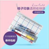 日本KOKUYO国誉格子印象笔袋透明简约风小学生男女笔袋多功能文具盒铅笔盒收纳盒大容量储物包文件收纳袋