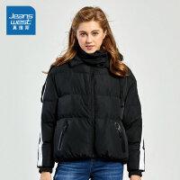 [秒杀价:71.9元,新年不打烊,仅限1.22-31]真维斯女装 冬装 连帽宽松棉衣外套