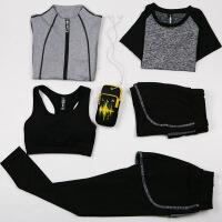 健身房运动套装女夏季新款瑜伽服显瘦速干跑步健身服套装五件套运动服