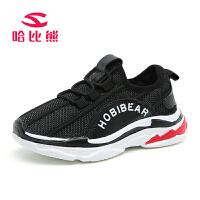 哈比熊儿童运动鞋男童鞋子春秋新款2018韩版休闲小学生中大童小孩女童鞋
