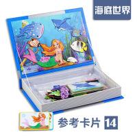 拼图儿童玩具换脸磁铁书早教拼装磁力片积木组合儿童拼图 益智女孩男孩2-3岁以上宝宝磁性五官磁铁书玩具幼儿园