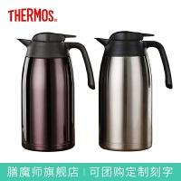 【年货节满99减50】膳魔师/THERMOS保温杯男女士便携咖啡壶大容量户外热水瓶THV-2000包邮