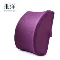 记忆棉腰枕抱枕办公室腰靠汽车座椅腰垫护腰靠垫靠枕椅子靠背垫腰